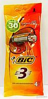 Бритвы Одноразовые станки для бритья BIC 3 Sensitive 4шт