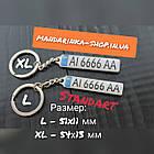 Брелок с номером (стандарт XL) именной брелок с именем и смайликом,с другой стороны номер авто, фото 3