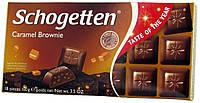 Шоколад молочный Schogеtten Caramel Brownie (с Карамелью) 100г.