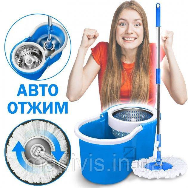 Швабра з відром Spin MOP 360 Турбо 10 л з автоматичним віджимом і відром 10 л. для вологого прибирання