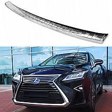 Захисна накладка на задній бампер для Lexus RX 2013-2019 /нерж.сталь/