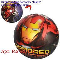 Мяч детский MS 3011-2 IM, 6 дюймов, ПВХ, 60г, в сетке