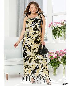 Шелковое летнее платье-сарафан в пол большой размер 46-48 50-52 54-56 58-60 62-64 66-68