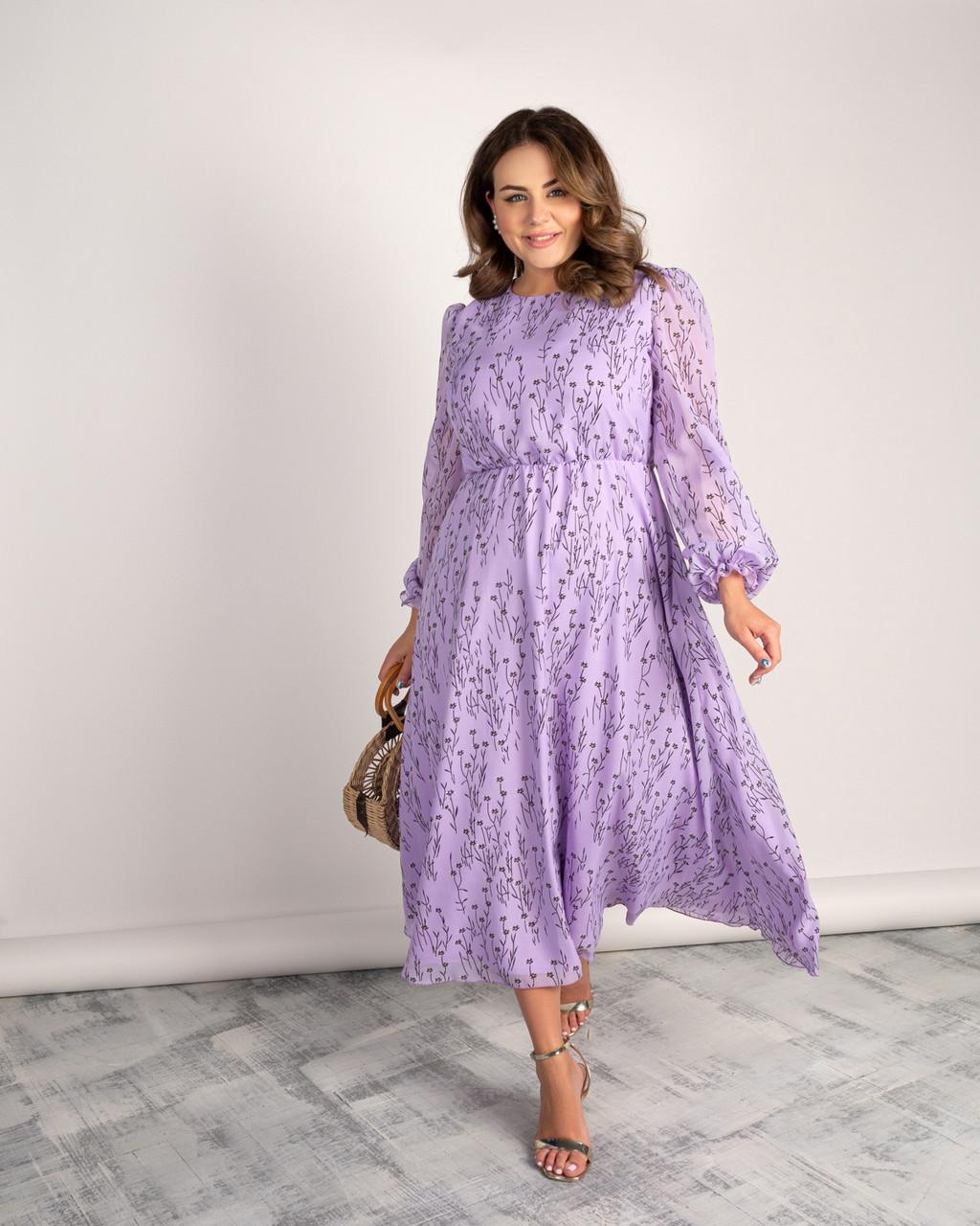 Сукня лаванда