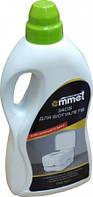 Жидкость перерабатывающая Emmet,1 л.