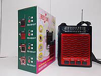 Радио переносное RS 082 USB SD ручная настройка радио аккумулятор
