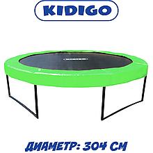 Батут для детей KIDIGO Ukraine 304 см Green\ Blue\ Red\ Yellow