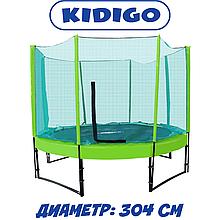 Батут для детей с защитной сеткой KIDIGO Ukraine 304 см, зеленый