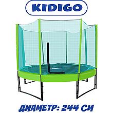 Батут для детей с защитной сеткой KIDIGO Ukraine 244 см, зеленый