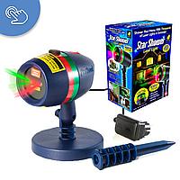 Лазерный проектор Star, лазерный проектор для дискотек, проектор для фасада, цветной лазерный проектор