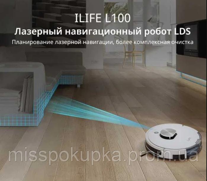 Робот-пылесос ilife100