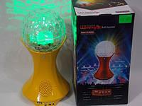 Колонка аккумуляторная  в виде кубка со светящимся шаром USB  AX-889