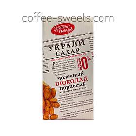 Шоколад Украли Сахар 90г молочный Пористый с Миндалём Красный Октябрь