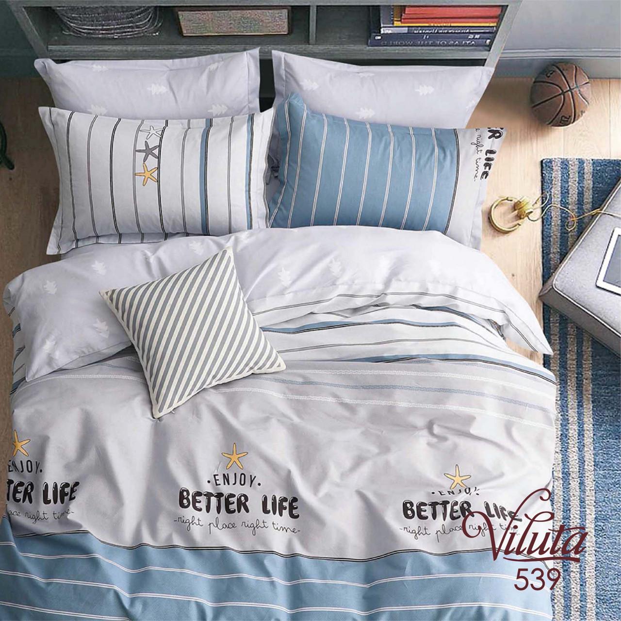 Комплект постільної білизни підлітковий сатин Viluta полуторний комплект