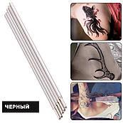 Ручка нестерильная для нанесения разметки и эскиза, татту, микроблейдинг, толщина пера 1,6 мм, 1 шт