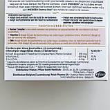 Имедин Сяйво Свіжості Imedeen Derma One 60 таблеток, фото 4