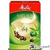 Фильтр для кофе Melitta Natura 1х4 80шт