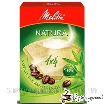 Фильтр для кофе Melitta Natura 1х4 80шт, фото 1