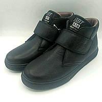 Лікувально-профілактичні ортопедичні підліткові чоботи