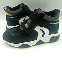 Лікувально-профілактичні ортопедичні дитячі кросівки, фото 1