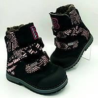 Ортопедичні дитячі зимові чоботи Bebetom