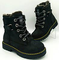 Ортопедичні зимові дитячі чоботи Bebetom