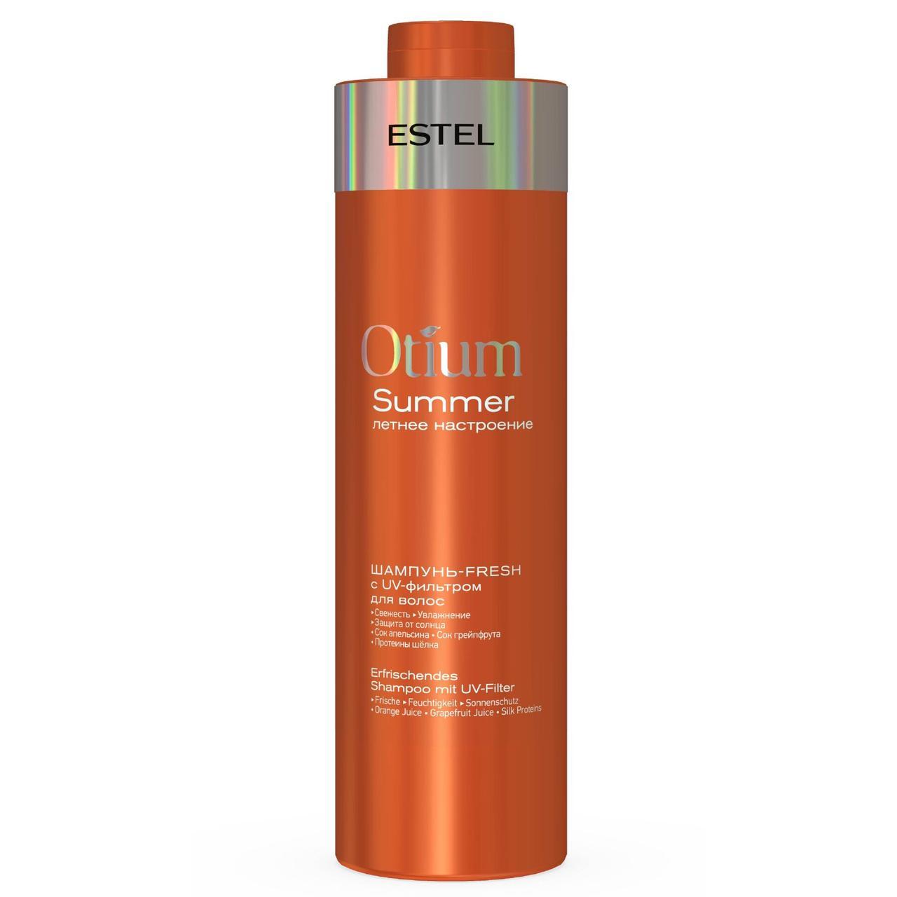 Шампунь-fresh з UV-фільтром для волосся OTIUM SUMMER, 1000 мл.