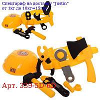 Набор инструментов 339-5D-6D шлем, ключ, молоток, плоскогубцы , на поясе, 2вида, в сетке, 73-16-5см