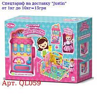 Набор игровой QL059 магазин, кукла 10см, в кор-ке, 43, 5-32-16см