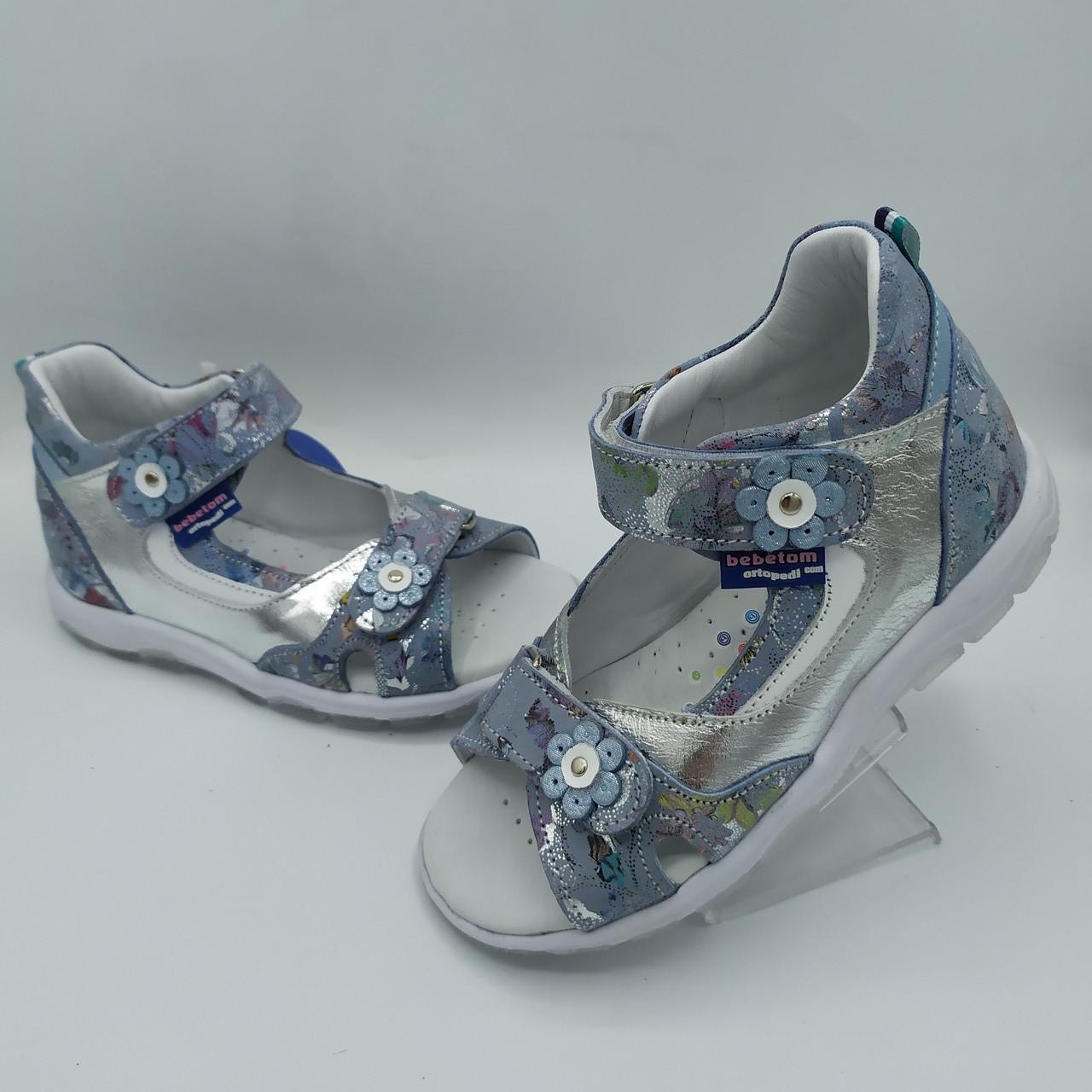 Ортопедичні босоніжки Веветом для дівчинки