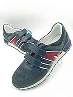 Ортопедичні дитячі кросівки Bebetom