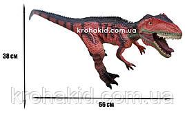 Большой динозавр Тираннозавр Tyrannosaurus резиновый детализированный со звуковыми эффектами 38*66*14 см
