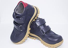 Ортопедичні дитячі черевики сині