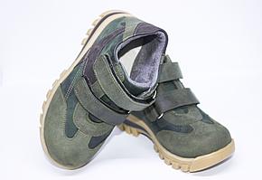 Ортопедичні дитячі черевики хакі