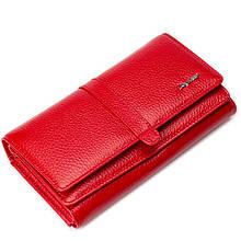 Вместительный женский кошелек Karya 1175-46 кожаный красный