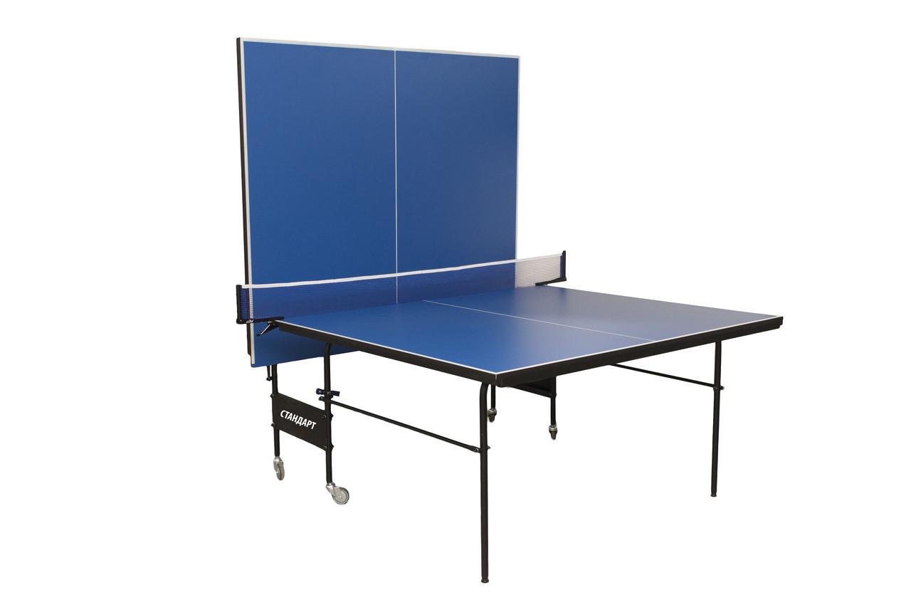 Тенісний стіл «Standart Active» М19