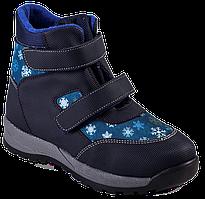 Термочеревики ортопедичні дитячі зимові