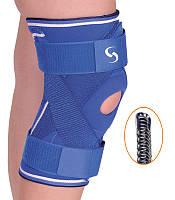 Бандаж на коліно для перехресних зв'язок, Variteks, код 834