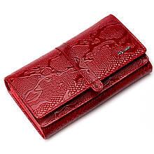 """Вместительный женский кошелек Karya 1175-019 кожаный красный """"под рептилию"""""""