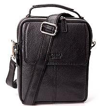 Мужская сумка барсетка Karya 0855-45 кожаная черная