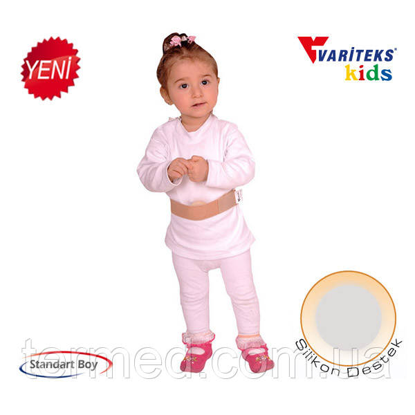 Грижовий бандаж на пупок дитячий