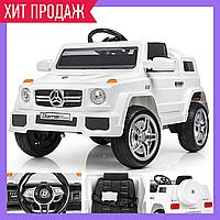 Дитяча машина джип на акумуляторі Мерседес Bambi Дитячий електромобіль двухмоторний для дітей Білий