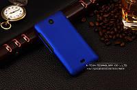 Пластиковый чехол для Microsoft Lumia 430 синий