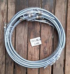 Комплект стальных тормозных трубок газ 2401 Ø 6мм.