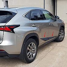 Молдинги на двері для Lexus NX 2014+