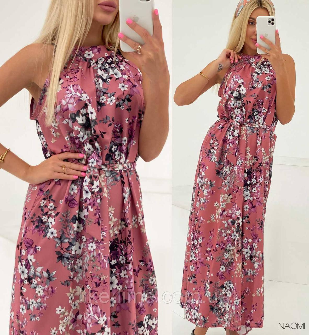 Шикарное платье  макси в  цветочный  принт