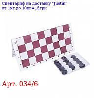 Шашки + нарды (1 набор шашек) (32 * 16 * 2 см) 034/6 Бамсик