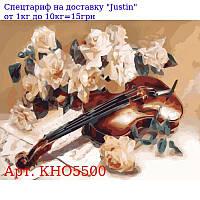"""Набор для росписи по номерам, Натюрморт """"Мелодия скрипки"""" 40 * 50см"""