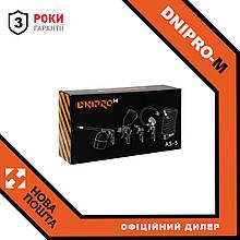 Набір пневмоінструменту Dnipro-M AS-5 (81347000)
