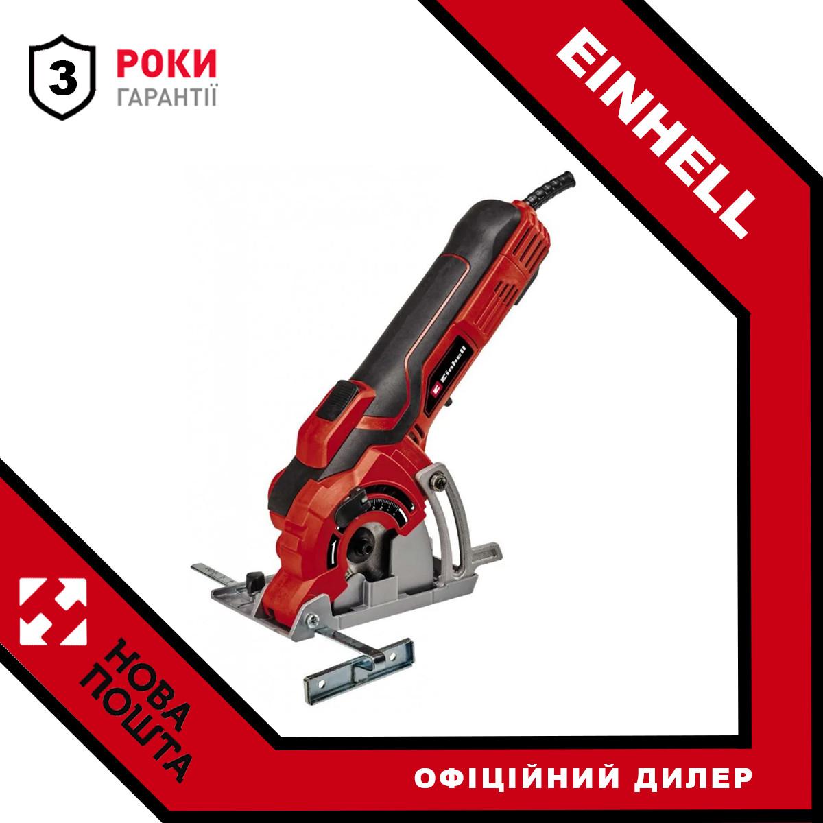 Дискова мініпіла (роторайзер) Einhell TC-CS 89 (4331030)